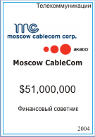 Moscow Cableсom